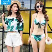 韓國泳衣女三件套比基尼分體平角保守