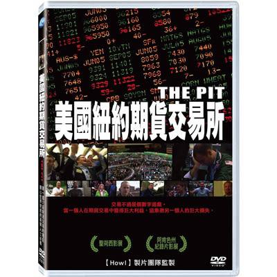 美國紐約期貨交易所DVD