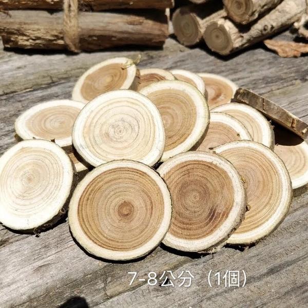永生花DIY造景,木片圓木片,7-8公分1個