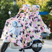 (超夯大放價)雙人雨衣電動摩托車雨衣成人大帽檐雨披男女雙人迷彩頭盔雙面罩加大加厚