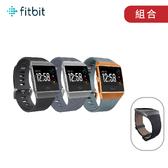 【福利品】Fitbit Ionic 智慧手錶 運動手環 健身手環 防水 保固一年