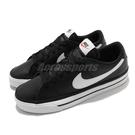 Nike 休閒鞋 Court Legac...