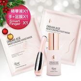 dr.dream聖誕節福袋B