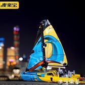 積木LEGO 科技機械組42074賽艇兒童拼裝玩具男孩子禮物輪帆船 igo摩可美家
