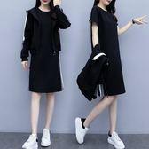 大尺碼套裝兩件套二件式秋裝新款大碼女裝寬松顯瘦連衣裙 衛衣外套兩件套4F088.2908韓衣紡