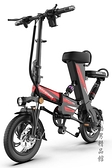 洛克菲勒折疊電動自行車小型成人電瓶車男女迷你電動車鋰電代駕車 童趣潮品