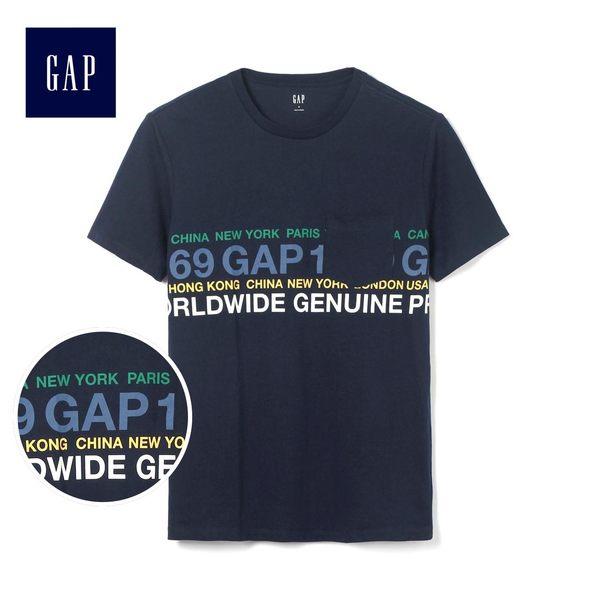 Gap男裝 Logo印花休閒圓領短袖T恤 441467-海軍藍