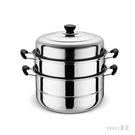 不銹鋼蒸籠大蒸鍋三層加厚家用蒸格特厚湯鍋火鍋雙層煤氣爐電磁爐 LR10772【Sweet家居】