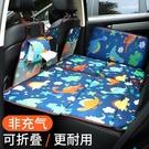 車載后排旅行床墊汽車后座車內睡覺床墊 cf