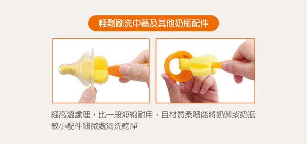 【奇買親子購物網】小獅王辛巴simba極細海綿旋轉奶瓶刷-(橘/綠)