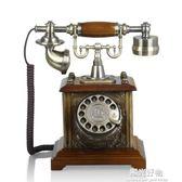 復古電話金屬旋轉撥盤仿古電話機/歐式客廳/臥室復古固定電話座機 NMS陽光好物