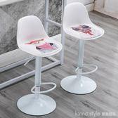 吧台椅升降旋轉酒吧椅子現代簡約高腳凳時尚創意靠背歐式吧台凳子  YDL