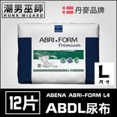 ABDL 成人紙尿褲 成人尿布 紙尿布 一包12片 | ABENA ABRI-FORM L4 成人 寶寶