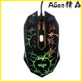 快樂購 無線滑鼠 有線游戲滑鼠電競usb臺式電腦筆記本辦公臺式滑鼠