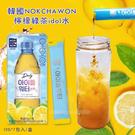韓國NOKCHAWON檸檬綠茶idol水...