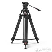 捷洋JY0608A/B/C專業攝影攝像機三腳架JY0508A升級款單反佳能索尼液壓阻尼雲台CY『新佰數位屋』