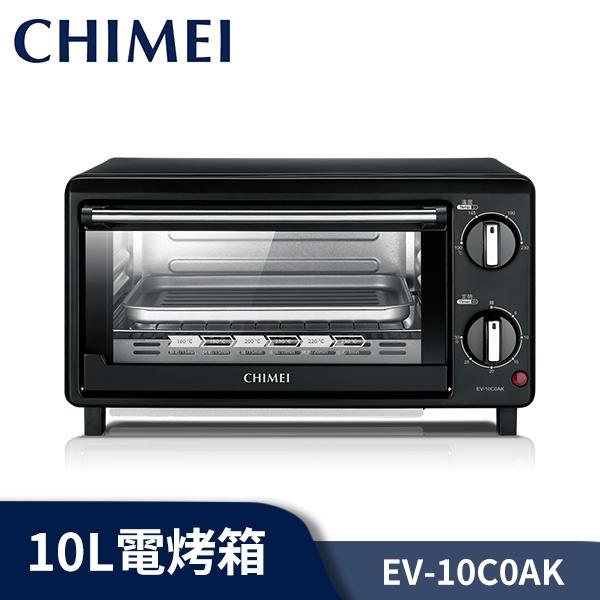 折後1088↘ CHIMEI奇美 10公升 基本型 電烤箱 EV-10C0AK 烤箱 奇美烤箱