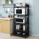廚房置物架落地式微波爐架多層多功能省空間...