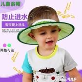 洗髮帽 韓國寶寶洗頭帽兒童洗澡帽防水護耳小孩嬰幼兒可調節洗髮浴帽神器