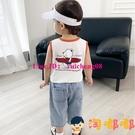 男童無袖背心T恤夏裝莫代爾夏季嬰兒童上衣薄【淘嘟嘟】