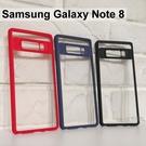 【TOTU】晶彩系列透明保護殼 Samsung Galaxy Note 8 N950FD (6.3吋)
