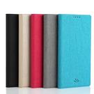 ViLi DMX Style Sony Xperia L2 簡約時尚側翻手機保護皮套 皮質編織紋 磁吸插卡側立內TPU軟殼全包