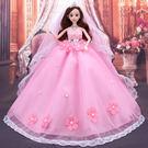 芭比娃娃換裝芭比比娃娃套裝大禮盒婚紗兒童...