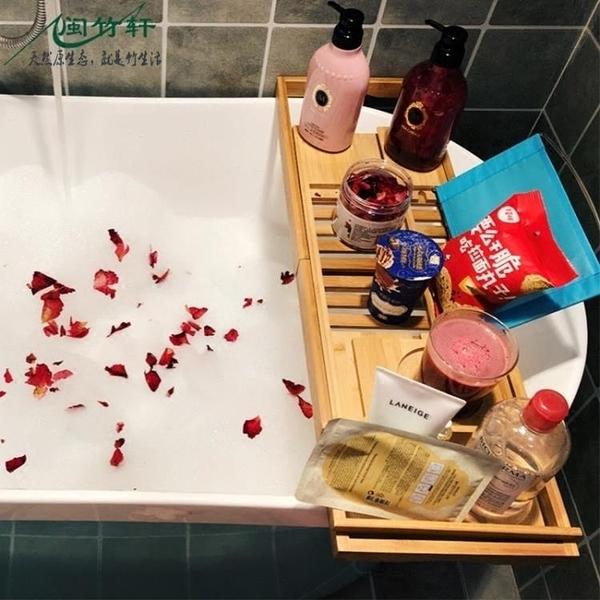 浴室置物架 浴缸架浴室多功能伸縮浴缸置物板spa泡澡iPad手機支架浴缸置物架 莎拉嘿幼