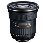 免運可分期 輕巧迷你腳架+拭鏡布 3C LiFe TOKINA AT-X 17-35mm F4 PRO FX FOR 全片幅鏡頭 正成公司貨