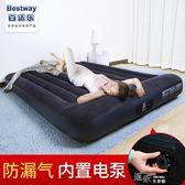 充氣床單人雙人家用充氣床墊加大氣墊床加厚戶外便攜床.YYS 道禾生活館