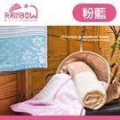 RAINBOW 蘭花紗布提花浴巾-粉藍 ...