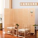 屏風新中式竹編實木屏風客廳房間玄關行動折屏簡約現代折疊隔斷牆屏障  快速出貨