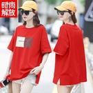 大紅色新年短袖t恤女裝寬鬆中長款半袖春夏裝2021過年新款上衣服【快速出貨】
