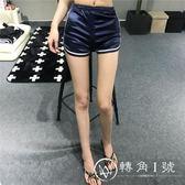 歐美夏季修身顯瘦光感緞面側邊條紋高腰運動短褲松緊腰休閑熱褲女