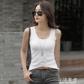 白色緊身吊帶背心女夏外穿內搭百搭打底衫女韓版工字背心外穿上衣『小淇嚴選』
