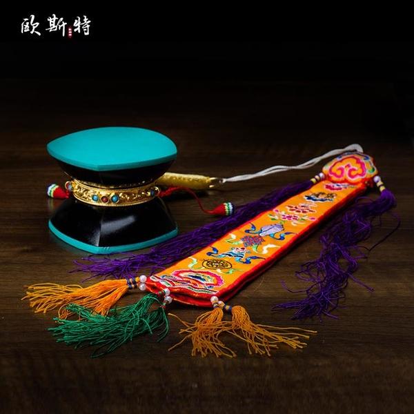 歐斯特尼泊爾手鼓 藏傳佛教密宗供具佛事用品鎏金羊