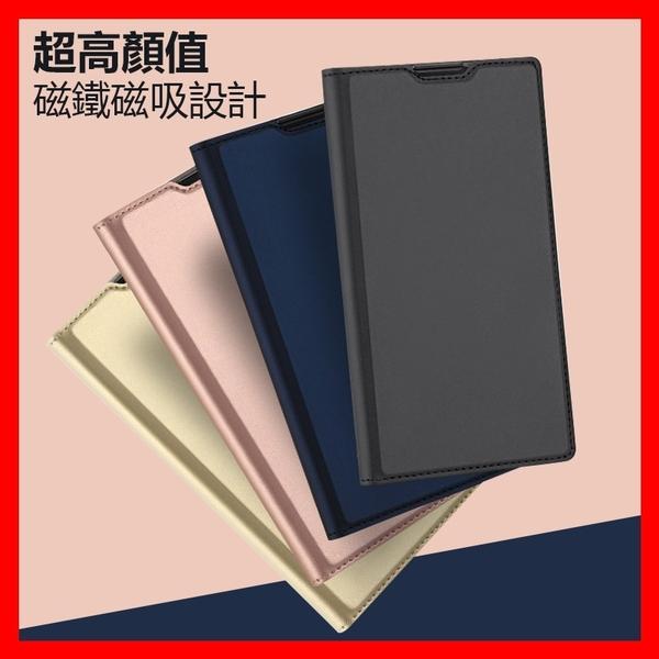 超高顏值磁吸索尼 Sony XA1 XA2 Ultra XZ3 XZ2 XZ1 XZ XZs手機殼翻蓋皮套保護殼磁鐵吸附