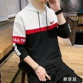 男士衛衣2019新款韓版潮流修身拼色上衣服男款秋季個性連帽外套YJ1141【雅居屋】