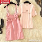小雛菊洋裝夏季套裝年新款女寬鬆短袖t恤高腰背帶裙兩件套 青木鋪子
