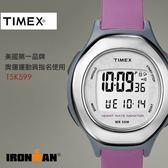 【人文行旅】TIMEX | 天美時 T5K599  IRONMAN 美國鐵人專業路跑錶