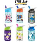 CamelBak 400ml eddy 兒童吸管運動水瓶/多款