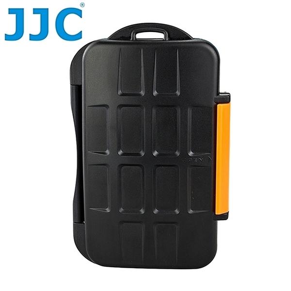 耀您館-JJC Micro SD.XD.CF記憶卡儲存盒 記憶卡收納盒記憶卡保存盒記憶卡保護盒,MC-4