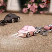 手機掛件 小汽車鑰匙扣創意禮品情侶鑰匙練掛件