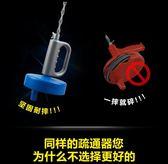 疏通器 通下水道工具家用的管道疏通神器坐便器通廁所堵塞通便馬桶疏通器 玩趣3C