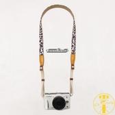 窄款相機背帶 豹紋斜跨微單相機帶拍立得背帶單反帶【雲木雜貨】