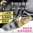 現貨!多功能車用吸塵器-有線款 乾濕兩用 手持吸塵器 HEPA濾網 迷你吸塵器 小型吸塵器 #捕夢網