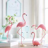 禮物 ins創意火烈鳥裝飾品北歐客廳酒柜電視柜擺件生日禮物 伊鞋本鋪