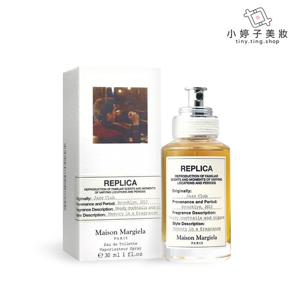 Maison Margiela REPLICA Jazz Club 爵士俱樂部淡香水 30ml《小婷子美妝》