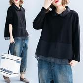 文藝女裝秋裝新款襯衫韓版寬鬆大尺碼文藝蕾絲歐根紗拼接長袖衛衣潮 超值價