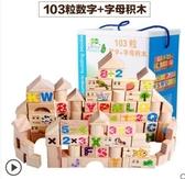 婴儿童积木拼装玩具益智力动脑